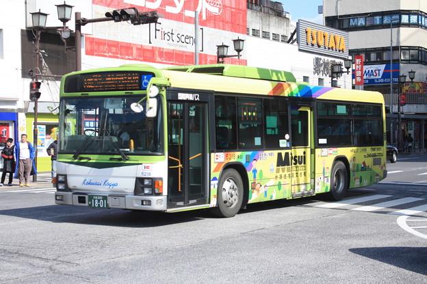 国際興業バス いすゞ・エルガ 5218号車 「Mitsui」 ラッピング