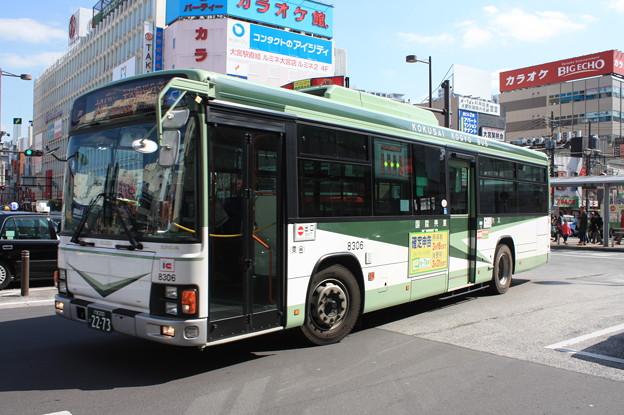国際興業バス 8306号車