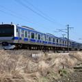 Photos: E531系K403編成 1372M 普通上野行