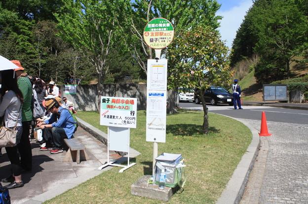 ひまつり会場のバス停留所