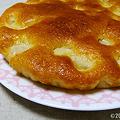 Photos: トロピカルフルーツパウンドケーキ