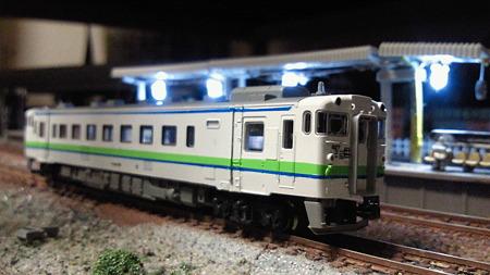 NEC_0530