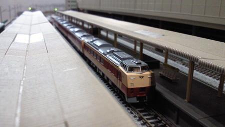NEC_0012