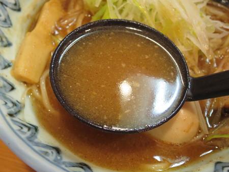 麺屋蕪村 特製蕪村そば スープアップ