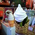 Photos: 抹茶ソフトクリーム