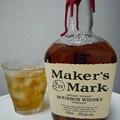 写真: Maker's Mark