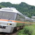 JR東海キハ85系「南紀」