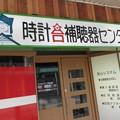 Photos: 隠し文字解読~8