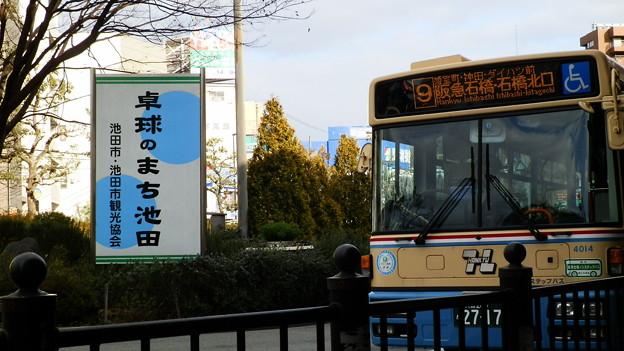 P3089985