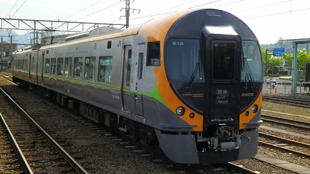 P5060651