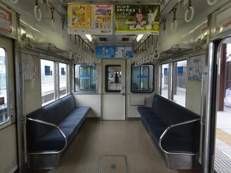 62-車端部2