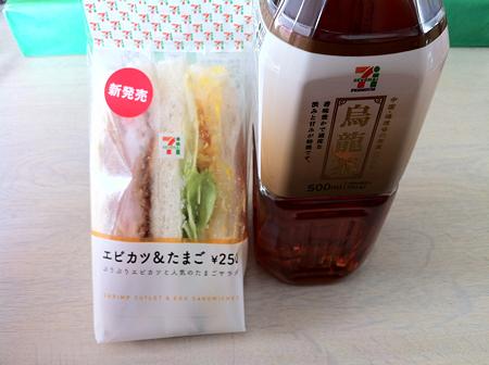 3/21 朝食