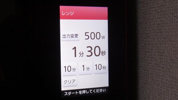 DSC01009