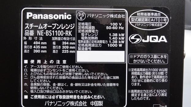 DSC00940-01