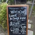 Photos: レストランわたべ5
