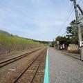 Photos: みどり駅