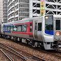 Photos: 徳島駅を出発するN2000系「うずしお」22号