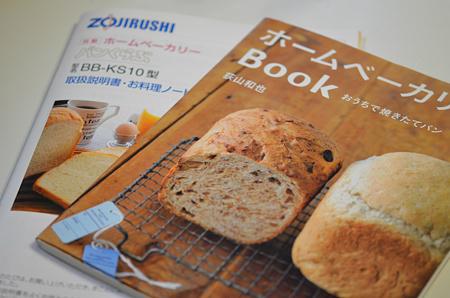 取扱説明書&BOOK