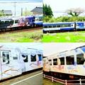 写真: ラッピング列車:のと鉄道
