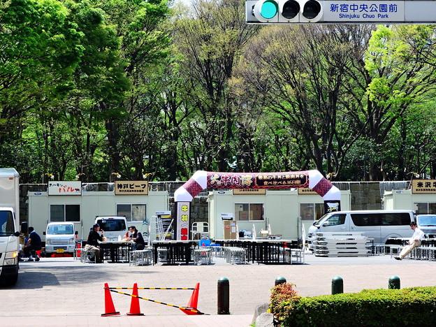 全国牛肉祭り 於 新宿中央公園