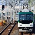 Photos: 2015_0425_161858_京阪6000系電車