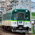 Photos: 2015_0517_174028_京阪2600系