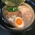 写真: 麺屋 不動