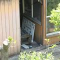 Photos: 駅名標が・・