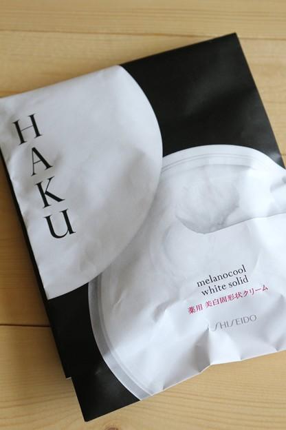 HAKU 冷却&美白ソリッド