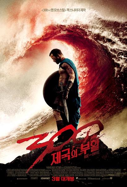 300勇士:帝国崛起.300.rise.of.an.empire.2014.720p