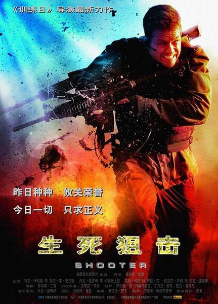 生死狙击 Shooter.2007.BluRay.1080p