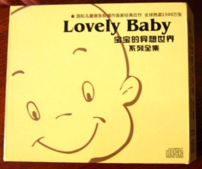 雷蒙拉普(Raimond Lap) -《宝宝的异想世界系列全集》(New Born Lovely Baby)CD1-17[320K]