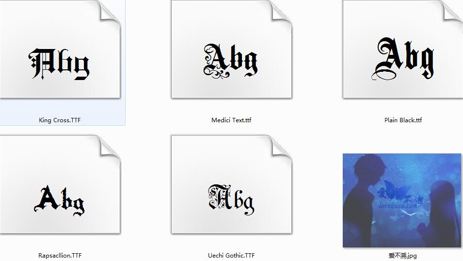 黑执事八种哥特式字体Gothic