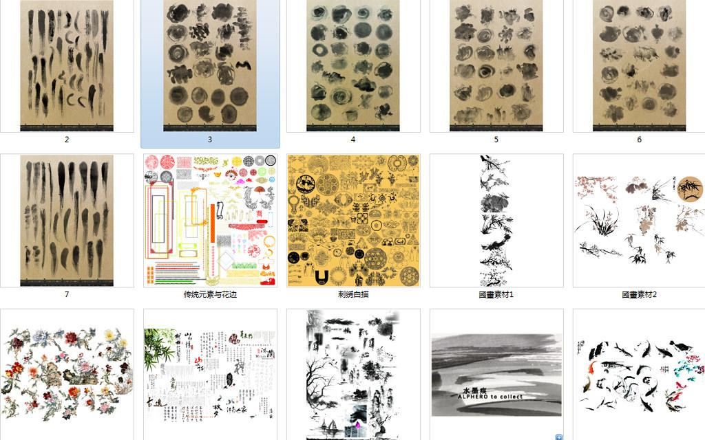 水墨图片素材+PSD素材+矢量素材