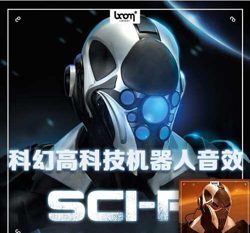 未来科幻高科技机器人音效合集包(Boom Library - Sci-Fi Bundle 55+WAV文件 3300+音效)