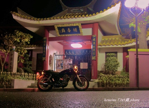 関帝廟 30) night
