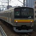 Photos: 南武線 普通川崎行 RIMG0715