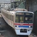 京成3700形 3768F