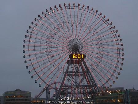 150404-MM21大観覧車 (6)