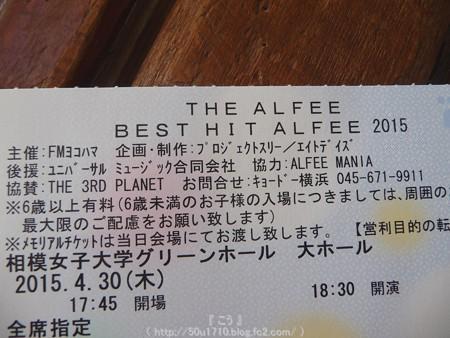 150430-THE ALFEE 15春ツアー@相模大野 (2)