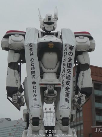 150509-パトレイバー@横浜 (291)