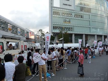 110917-カップヌードルミュージアム 場外イベント (11)