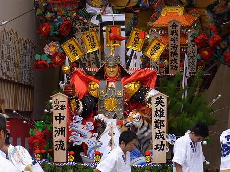 博多祇園山笠 2010 中洲流舁き山 英雄鄭成功(えいゆうていせいこう)