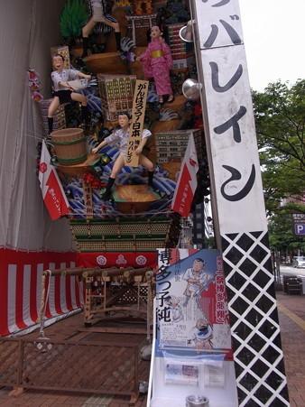 08 博多祇園山笠 飾り山 博多っ子純情 2012年 祭博多飛翔(まつりのはかたのひしょう)写真画像3
