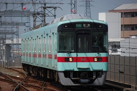 西鉄7000形