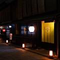 祇園新橋夜景