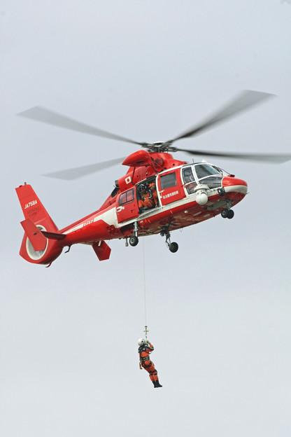 名古屋市消防局防災ヘリコプター 「のぶなが」 IMG_0939_2