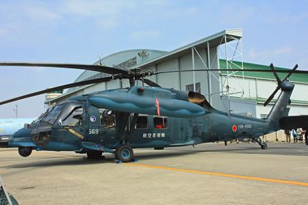 救難教育隊 UH-60J 98-4569 IMG_1556_2