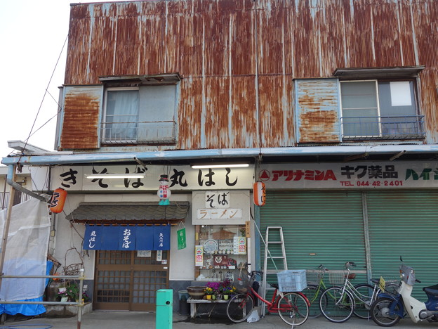 蕎麦屋 (川崎市中原区井田)