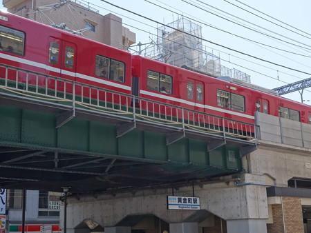 京急本線黄金町駅 (横浜市中区白金町)